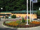 Centar za rehabilitaciju Gornja Trepča